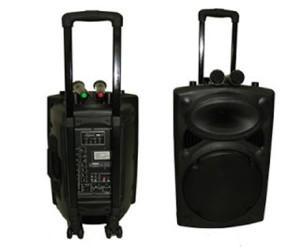 sound system portable 250 watt